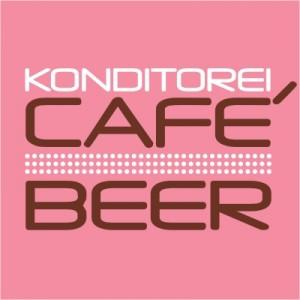 logo_cafebeer